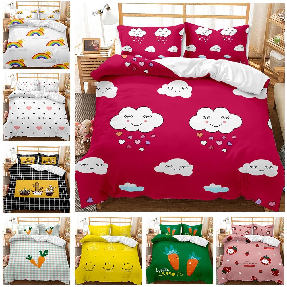 طقم سرير بنمط جديد مع غطاء لحاف للأطفال والكبار ، طقم سرير كامل الحجم مع طبعة غيوم قوس قزح جزر بسحاب