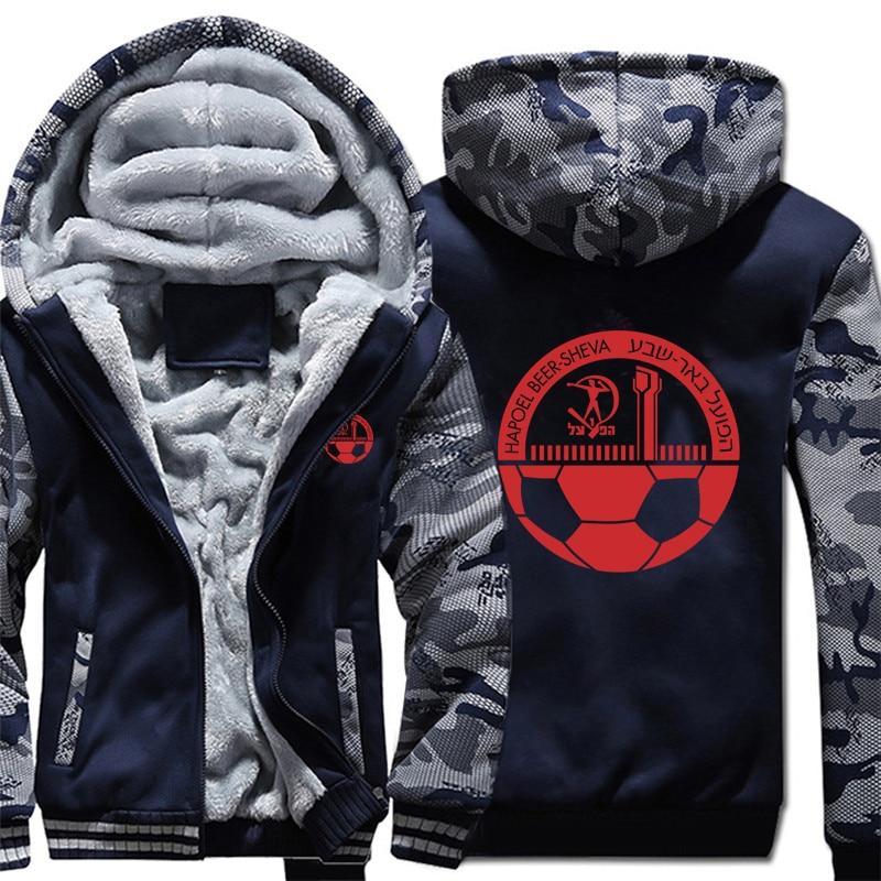 2021 hapoel beer sheva Hoodies Camouflage sleeve Jacket Hoody Zipper Winter Fleece hapoel beer sheva Sweatshirt