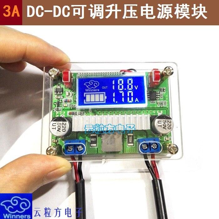 3A DC-DC DC Adjustable Boost Regulator Digital Power Supply Module LCD Screen Voltage Ammeter Dual Display