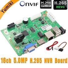 Caméra IP avec ligne SATA ONVIF VMS P6Spro   Tableau Vidoe enregistreur réseau NVR h 265/H.264 16CH * 5.0MP, pour caméra DVR avec ligne SATA ONVIF
