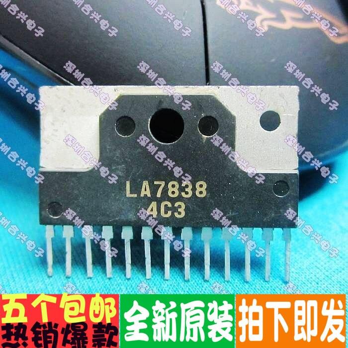 100% novo & original zip la7838