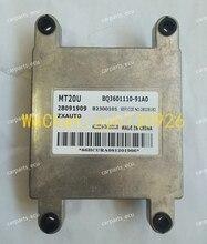 For car engine computer/MT20U ECU/Electronic Control Unit/Car PC/Great Wall Hover 28091909 BQ3601110-91A0