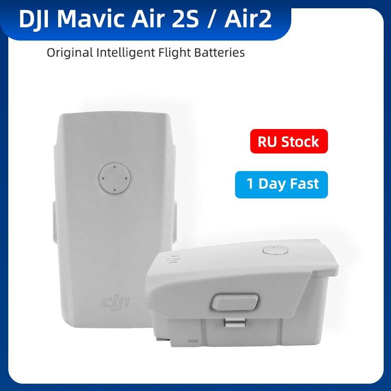 الأصلي DJI Mavic الهواء 2S Air2 بطاريات الطيران الذكية 31 دقيقة رحلة ثلاث خلايا بوليمر ليثيوم أيون RU الأسهم