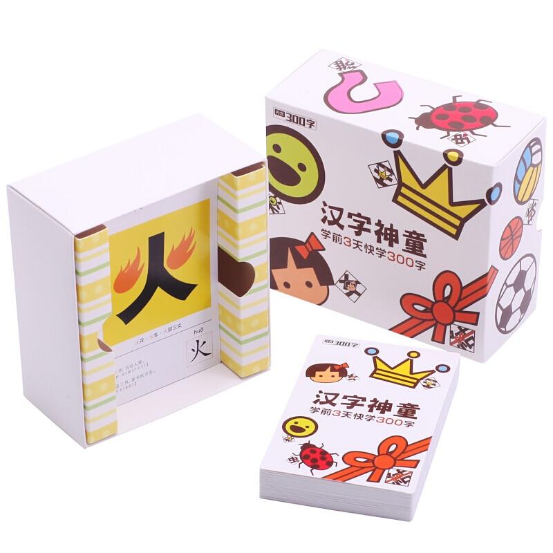 tarjetas-de-caracteres-chinos-para-ninos-libro-educativo-para-edades-tempranas-aprendizaje-de-300-caracteres-chinos-con-imagen
