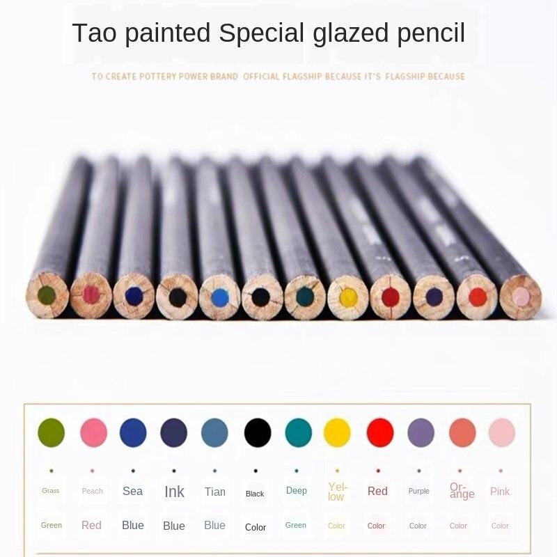 قلم رصاص فخار تحت الزجاج ، طلاء فخاري ملون DIY ، خط خطاف مطلي يدويًا ، مسحوق رصاص ملون تحت الطلاء ، مجموعة أقلام رصاص 12 لون