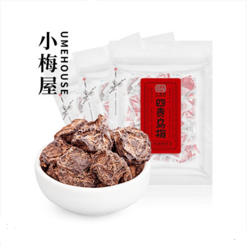 Small Ume House Ume pregnant women kids casual snacks candied dried sour plums 80g/bags