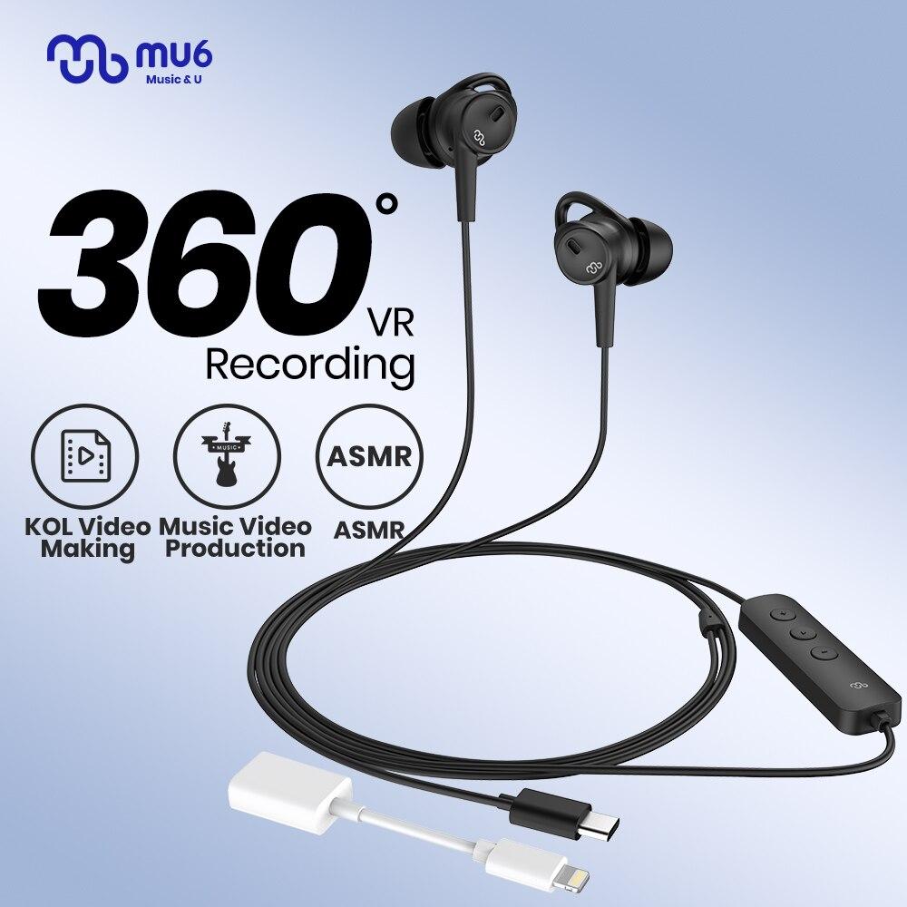 Mu6-سماعات أذن ثلاثية الأبعاد داخل الأذن ، سماعات رأس داخل الأذن (Android/IOS) ، صوت ثلاثي الأبعاد حقيقي ، ASMR ، صوت أجواء ، مسجل VR