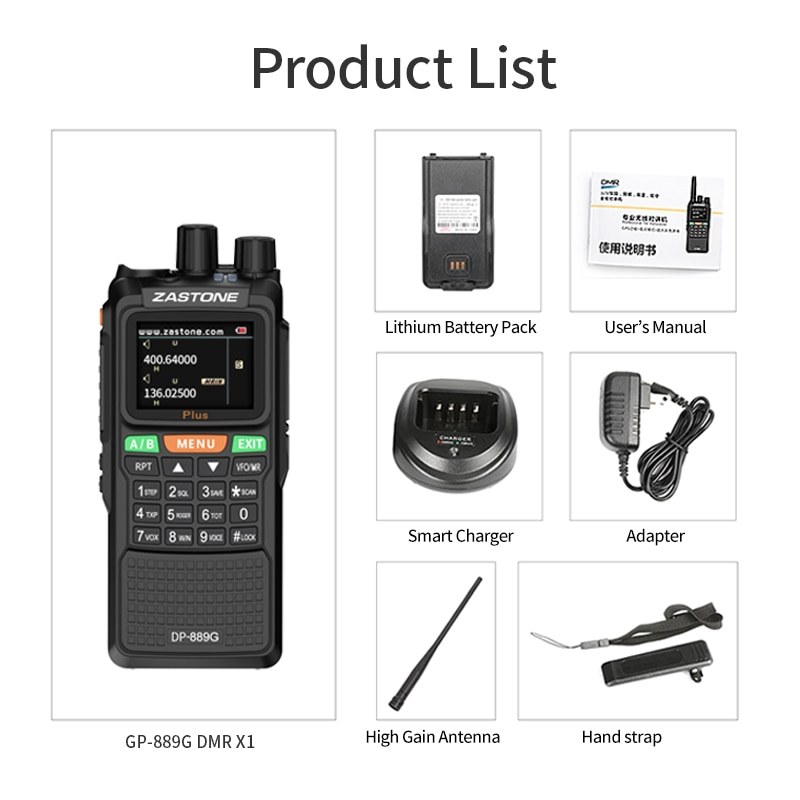 DMR Walkie Talkie UHF/VHF 5W Two Way Radio DMR Double time slot 999CH 3000mAh enlarge