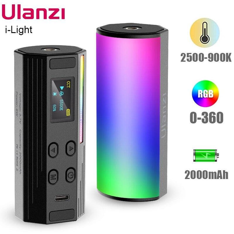 Ulanzi i-Light RGB مصباح التصوير المصغرة يده مصباح أنبوبي عصا LED الفيديو الضوئي 2500-9000K ل Vlog يوتيوب مصباح المغناطيسي