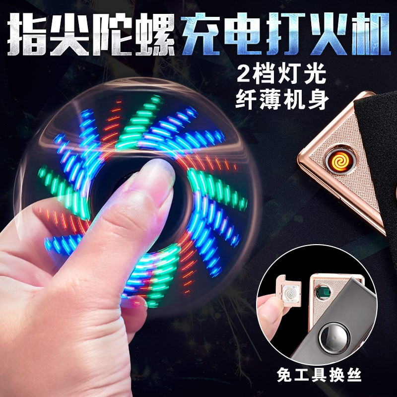 USB Charging Lighter Fingertip Gyro Glow In Dark Light Fidget Hand Spinner Top Spinners Stress Cigarette Accessorie Men's Gift E enlarge