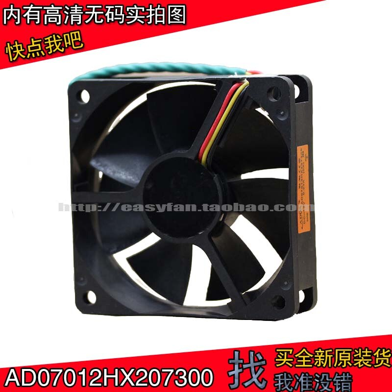 Acer D101E/103D/projektor ADDA AD07012HX207300 12V 0,23 A 7CM lüfter GM1207PKVX-A 70x70x12mm kühler