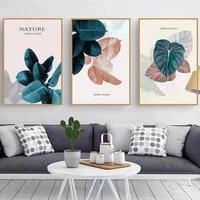Affiche triptyque  decoration de la maison  salon  peinture moderne minimaliste  arriere-plan de canape  peinture murale  peinture nordique