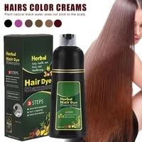 herbal hair dye shampoo natural non scalp hair care multi color hair dye plant conditioning fast black dye cover gray white hair