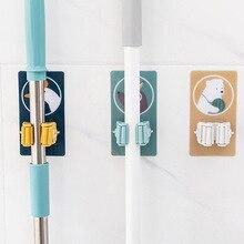 1 stücke Cartoon Mopp Rack Bad Zubehör Vermeiden Punch Wand Haken Besen Regal Kunststoff ABS/PVC Cartoon-Muster