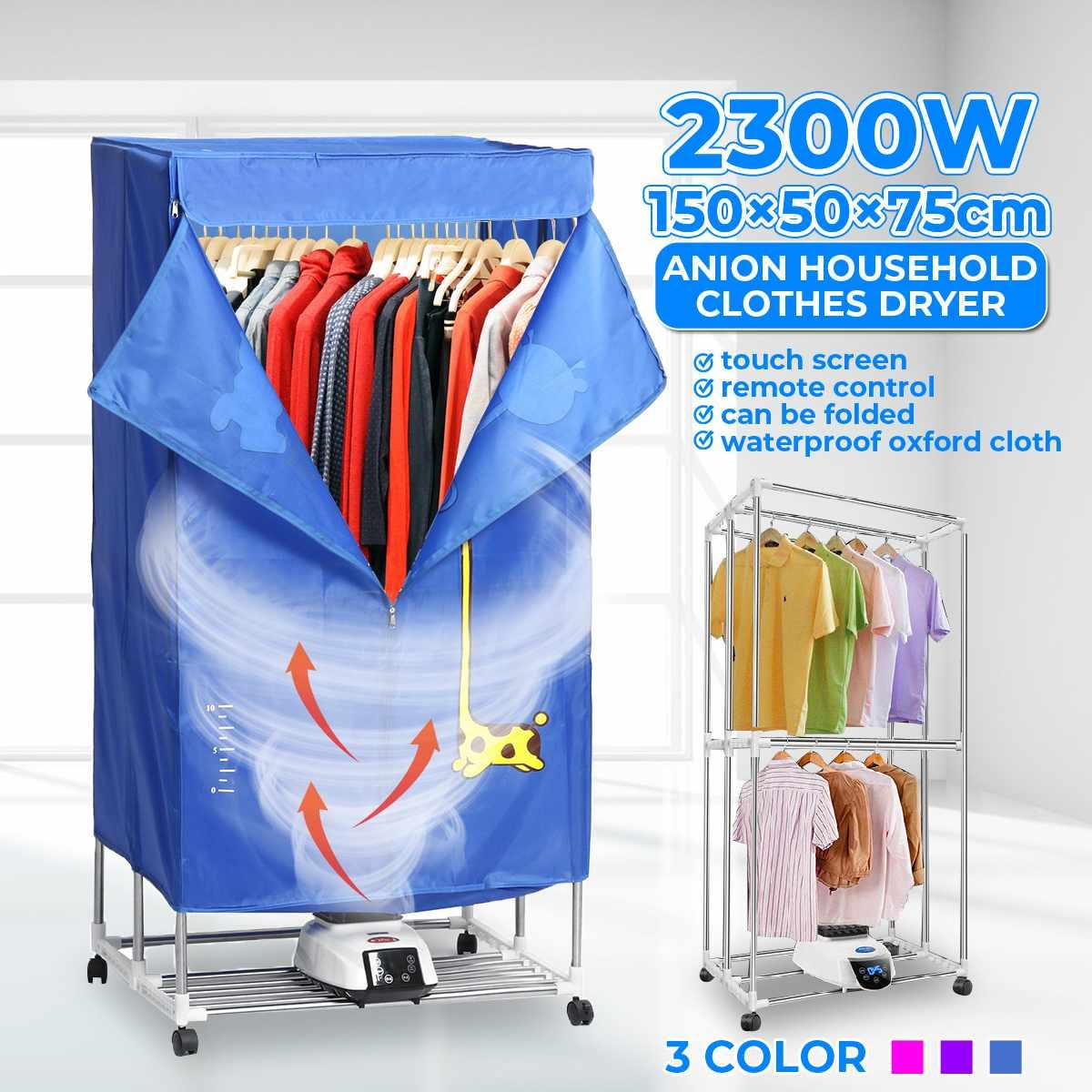 Secador eléctrico de tela de 2300W con ruedas para el hogar, zapatos de tela de bebé remotos portátiles, secador de calzado, Motor eléctrico, secado de ropa caliente