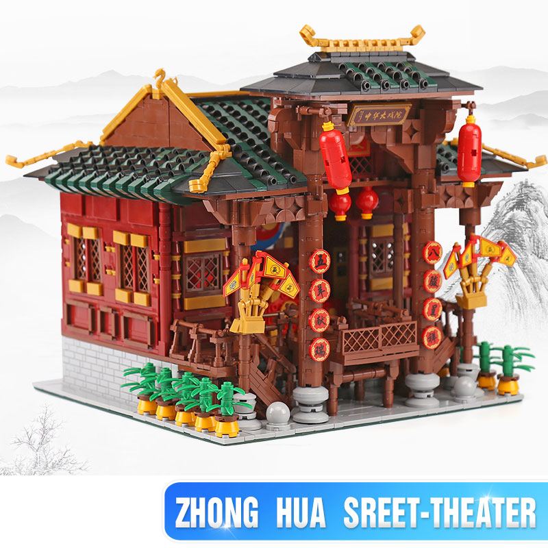 Juego de bloques de construcción de estilo tradicional chino MOC para Ópera China de Pekín, modelo de juguete Compatible con chico
