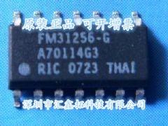 FM31256-G FM31256-GTR SOP-14 fm25v01 fm25v01 g fm25v01 gtr sop8
