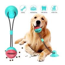 Juguetes para perros ventosa de silicona, Juguete para perro Tug, juguete para perros, Bola de empuje, cepillo de dientes para limpieza de mascotas, para cachorros, juguete para morder grande DWJB01