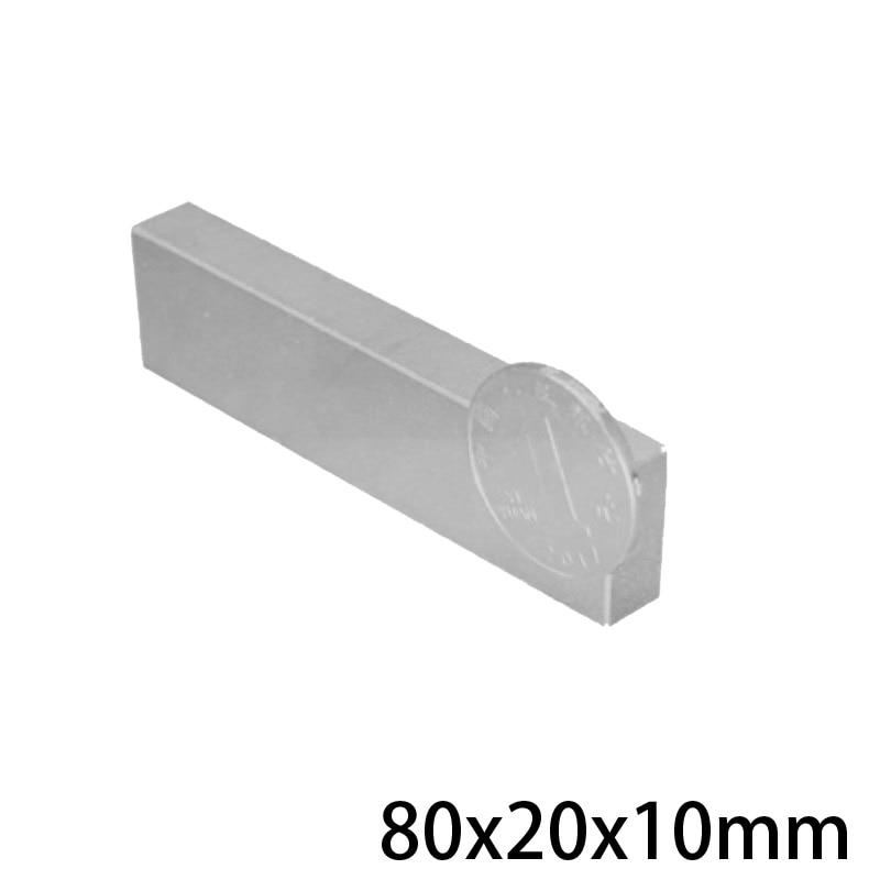1~5PCS 80x20x10 Strong Sheet Rare Earth Magnet Length 80mm Block Rectangular Neodymium Magnets 80x20x10mm N35 Magnet 80*20*10