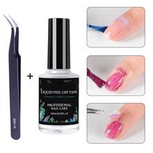 15ml antigel décoller liquide bande crème ongles Latex cuticule garde Protection doigt peau manucure Art des ongles soin