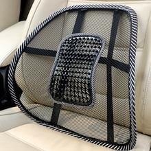 Car Chair Back Support Massage Cushion Mesh Relief Lumbar Brace Car Truck Office Home Cushion Seat Chair Lumbar Back Support