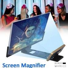 Nouvel amplificateur de téléphone portable 14 3D   Nouvel écran agrandi de la mode 2019, support de loupe pour téléphone portable
