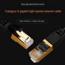 Câble Ethernet Cat6 câble Ethernet 3M/5M/10M câble Ethernet de routage câble Ethernet Cat6 tête en cristal plaqué or câble Ethernet Non blindé