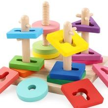 Montessori jouets en bois pour enfants ensemble rotatif de blocs de construction éducatif géométrie pilier correspondant couleur forme jouet en bois