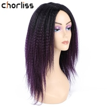 16Inch Ombre Yaki Straight Afro Wig Medium Synthetic Hair Wigs For Black Women Kinky Curly With Natural Hairline Side Part Daily