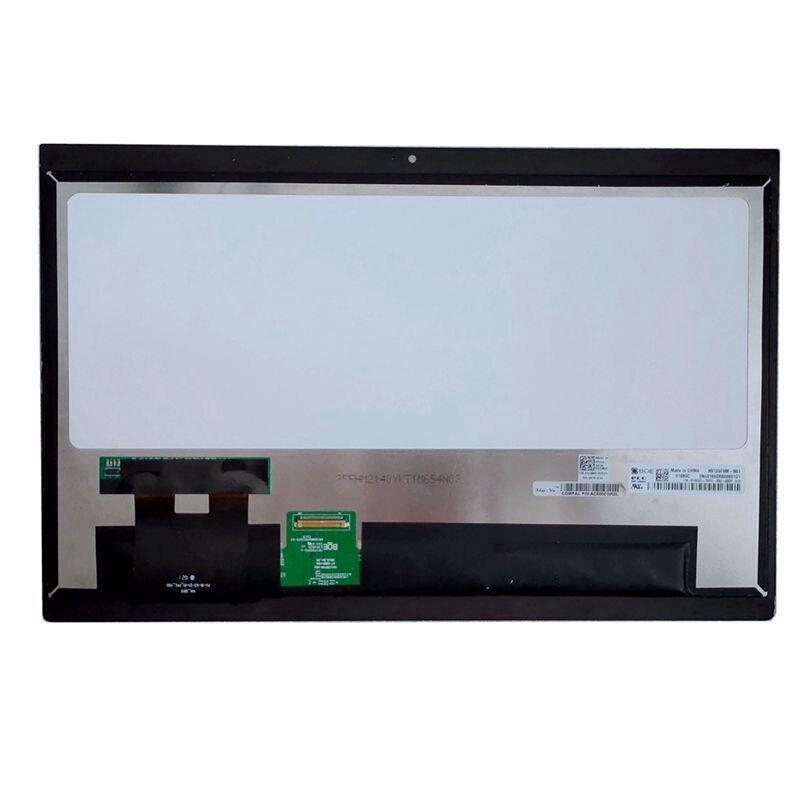 NV125FHM-N51 شاشة 12.5