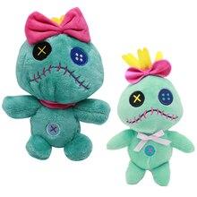 27CM Disney Pixar Lilo & Stitch Plush toy Scrump Stitch Friends Test No. 626 Action Figures Anime Model Toys For Children Gift