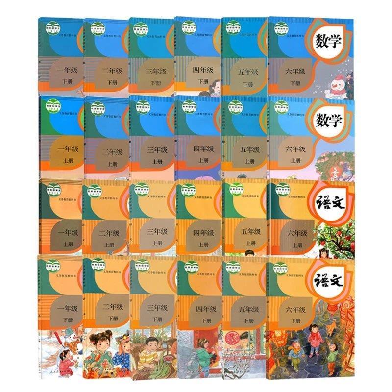 24 шт./компл. китайский учебник Китайский пиньинь китайский язык книга Математика учебник для 1-6 классов начальной школы книги