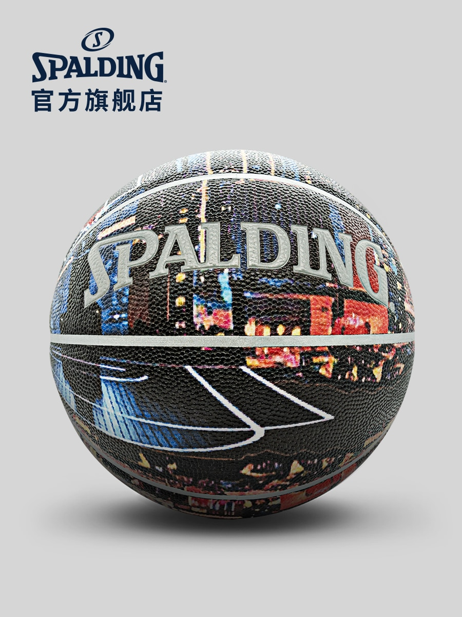 Spalding Official Flagship Store Future City No. 7 Indoor and Outdoor PU Basketball Gifts