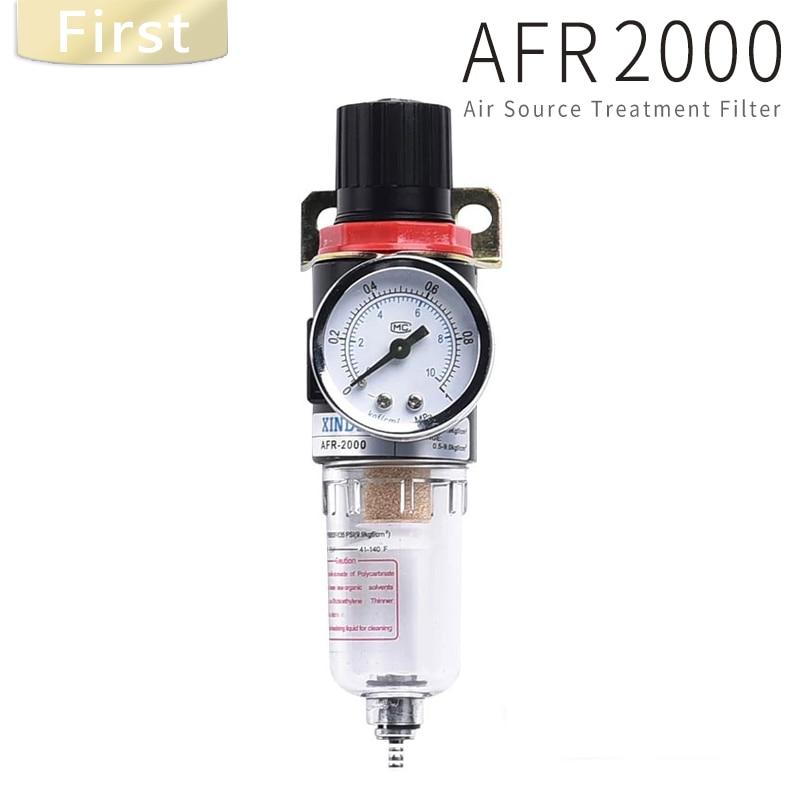 AFR-2000 pneumatic air filter regulator treatment unit pressure regulator compressor reducer Water separation oil valve