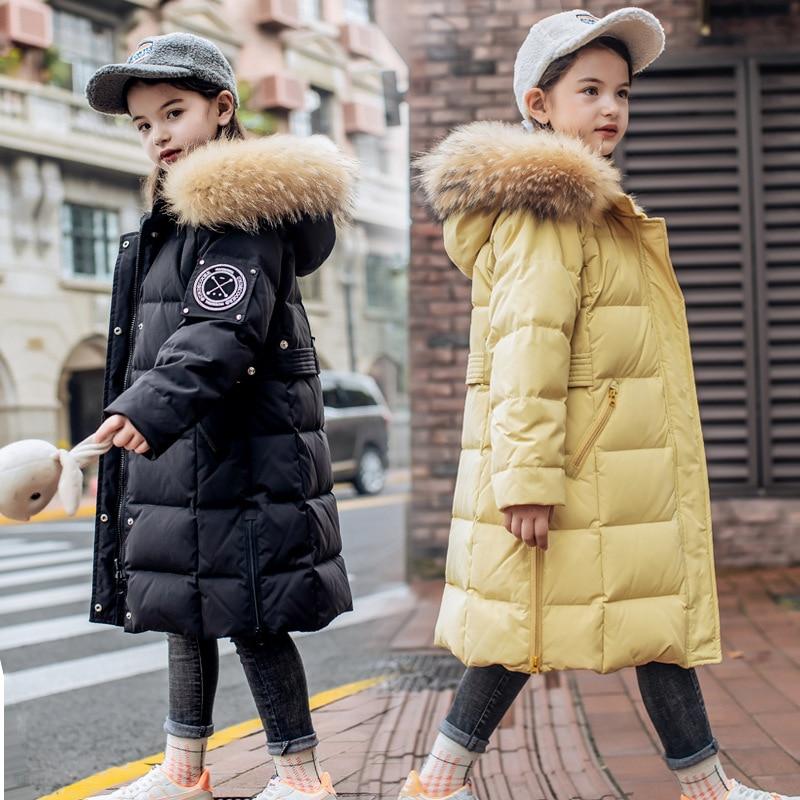 Пуховик для девочек до-30 градусов детская одежда молодежная теплая куртка с капюшоном утепленная детская одежда парка женская