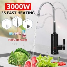 3000W 220V Electric Kitchen Water Heater Tap Instant Hot Water Faucet Heater Cold Heating Faucet Tan