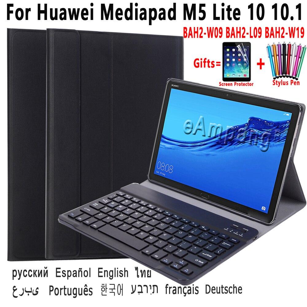 Для Huawei Mediapad M5 Lite 10 10,1 BAH2-W09 BAH2-L09 BAH2-W19 чехол с клавиатурой Съемный Bluetooth клавиатура чехлы для телефонов из искусственной кожи