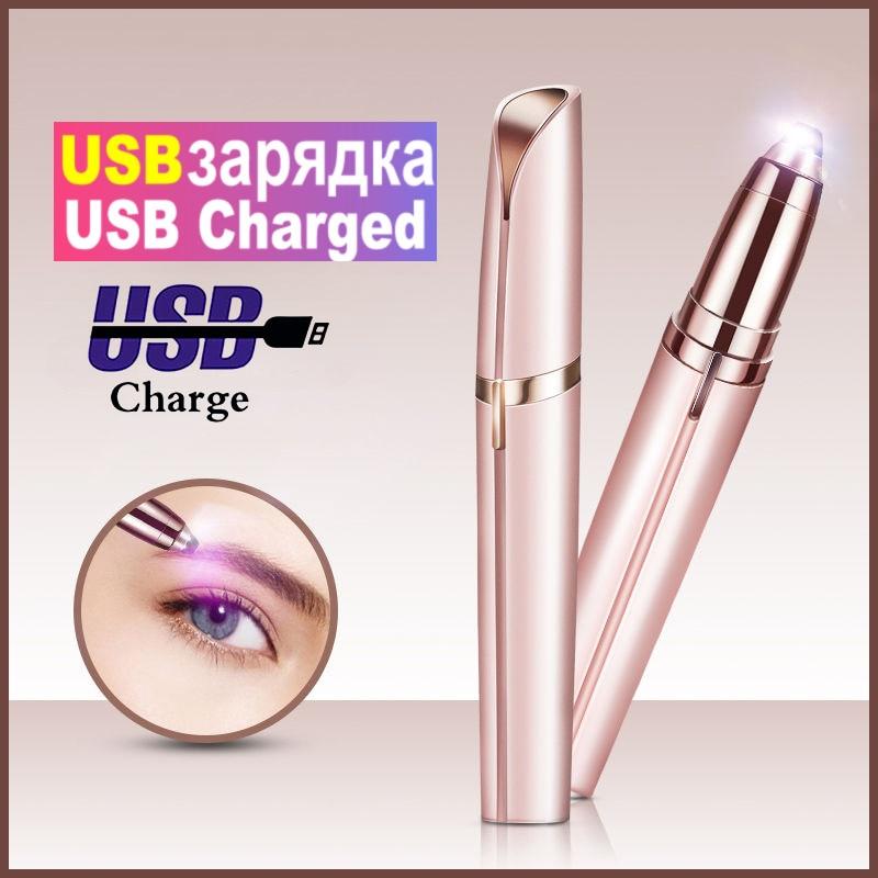 150mAh Electric Eyebrow Trimmer Pen Eyebrow Epilator USB Painless Eye Brow Trimmer for eyebrows remo