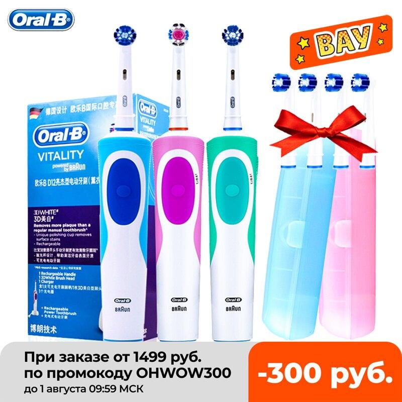 عن طريق الفم B حيوية فرشاة الأسنان الكهربائية الدورية قابلة للشحن فرشاة أسنان ذكية رئيس استبدال تبييض الأسنان صحية أفضل هدية