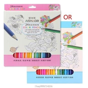 Colours Drawing خشبيه العلامات