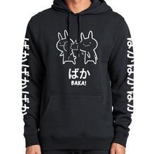 Baka lapin claque sweats à capuche japon Anime drôle mignon épais sweat à capuche haute qualité noir japonais sweat pull