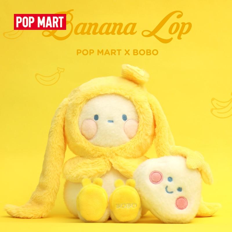 POP MART BOBO et COCO banane lapin en peluche à collectionner mignon Action Kawaii animal jouet figurines mignon visage vente chaude en peluche