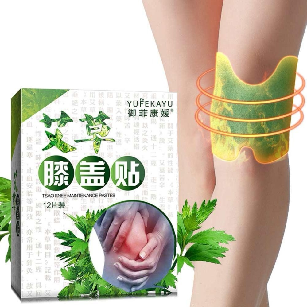 12pcs/Box Knee Discomfort Relief  Moxa Hot Leg Pain Relief Wormwood Sticker Self Heating Warming Meridians Patches hanriver electric heating moxa spontaneous hot tsao apply to protect the knee joints physical therapy product package