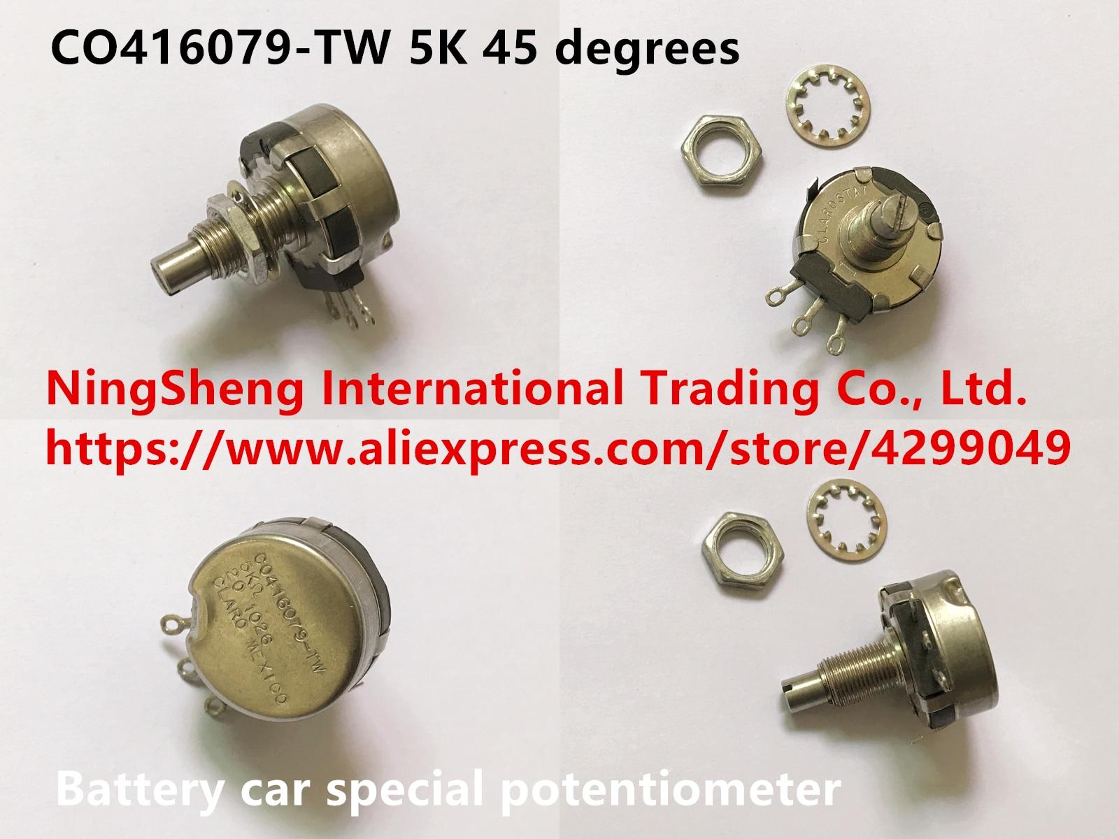 الأصلي الجديد 100% CO416079-TW 5K سيارة تعمل بالبطارية الجهد الخاص 45 درجة (التبديل)
