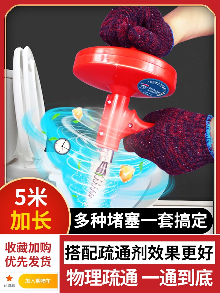 Sink Cleaner Tool Pipe Dredger Pipe Cleaner Spring Pipe Sewer Outlet Device Pipe Dredger Ontstopper Household Tools DB60ST enlarge