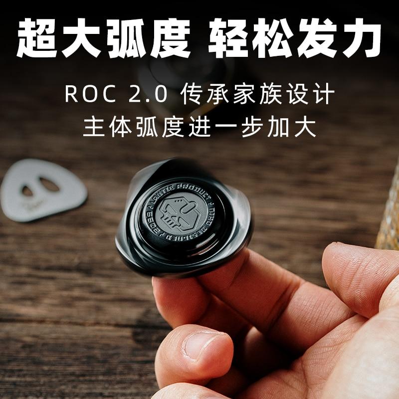 Long time ROC old fellow fingertip  two silent fingers long time, high speed rotating shaking spinner ring fidget spinner metal enlarge