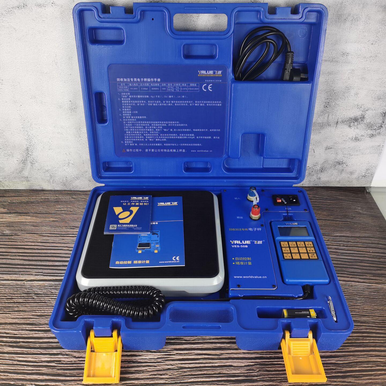 VES-50B التبريد الكمي السائل المبردات ، قال الكمي الإلكترونية فلوريد ميزان إلكتروني