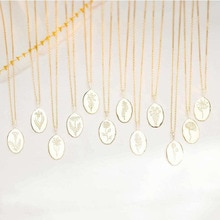 Month Grass Flower Stainless Steel Necklaces For Women Geometric Designer Gold Chain Pendants Minima