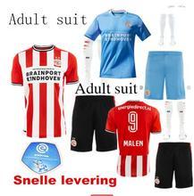 Maillot pour homme, maillot pour enfant, kit, psv eindhoven, 20 21, 2020, 2021