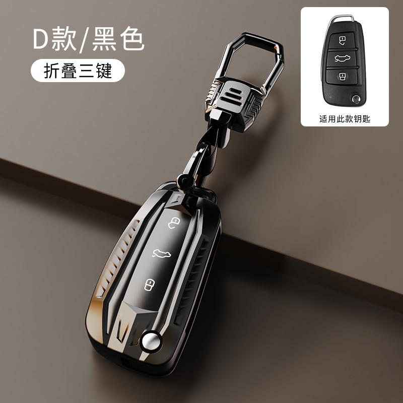 Новый мягкий ТПУ чехол для автомобильного ключа с дистанционным управлением защитный чехол для Audi C6 R8 A1 A3 Q3 A4 A5 Q5 A6 S6 A7 B6 B7 B8 8P 8V 8L TT RS Sline